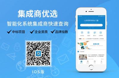 福布斯:深圳和华为,两个成功的故事