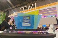 Fantem智能家居荣获CES 2017 Innovation Award