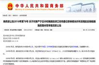 中国延长征收日韩光纤企业反倾销税5年 利好国内光纤产业
