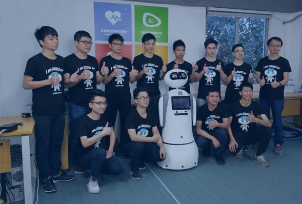 快讯:新锦福5888下载+零号,打造健康服务机器人第一品牌