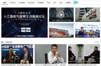智享•新视界:千家智客正式推出《千家视频》栏目