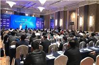 现场实录:2017第十八届中国国际建筑智能化峰会(武汉站)