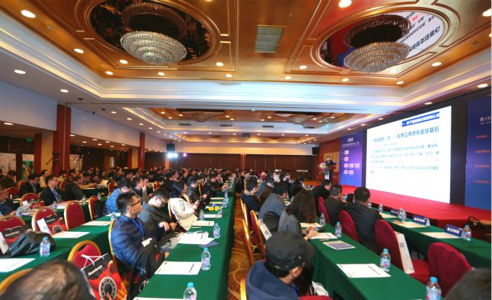 在峰会现场,上海现代建筑设计集团教授级高工赵济安,为大家带来