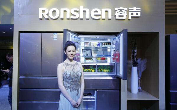 """高丽雯惊喜亮相AWE 助阵容声""""全生态养鲜""""冰箱发布会"""