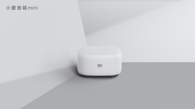小爱音箱mini