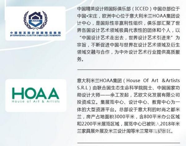 精英设计荟|中国建筑与室内设计师网|室内设计联盟|名师联室内