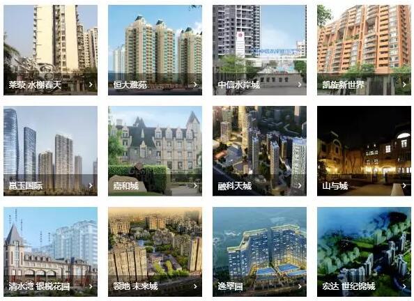 智能家居案例:罗格朗助力深圳湾1号打造世界顶尖级豪宅