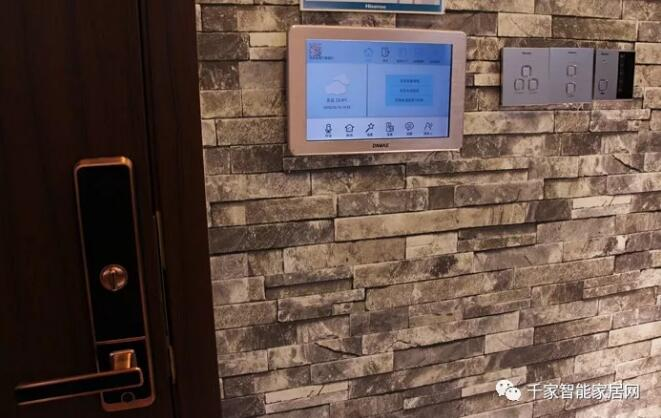 机器人与海信电视互                    方式
