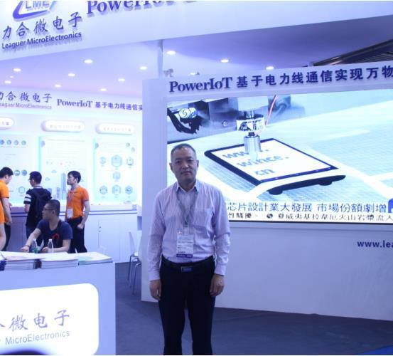 【千家专访】力合微电子刘鲲:如何走出国产芯片的困局?