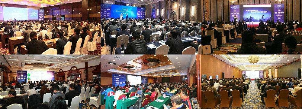 第十九届峰会前瞻:聚焦新型智慧城市・未来智慧社区