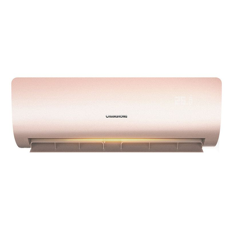 长虹空调的优势 1、高效制热模式:长虹空调不仅拥有的最佳强力热泵交换和风道技术完整回馈热能之外,还有强力热辅加热让制热达到一个新的水准,特别是制冷效果更是高达3.87,与3级能效(3.9)变频空调节能标准基本的持平。 2、高效待机模式:长虹空调待机功率为0.6w,远低于国家标准以及同行业待机6w的平均水平。 3、圆弧高效蒸发器:较好的保证了室内贯流风扇与热交换器之间的距离均匀,气流分布均匀流畅,避免了气流回旋,大大降低了空调工作噪音;并采用双列结构形式,在相同的有效空间内,圆弧热交换面积比一般折型交换器
