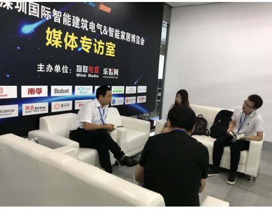 专访王浩:专注打造AI智慧产业生态圈 ——BEONE智慧产业亮相ISHE2018智能家居展