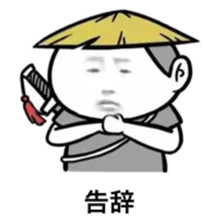 只要到http://bid.qianjia.com免费下载即可,软件约11.