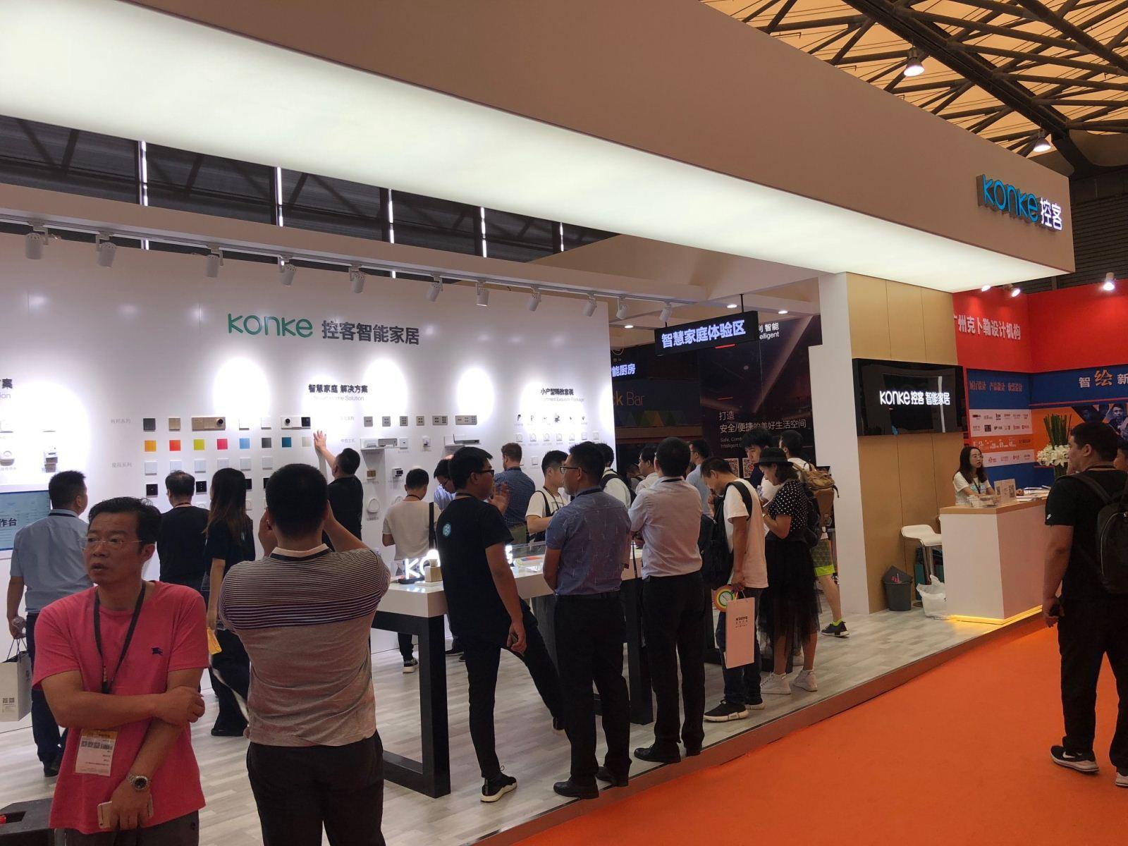 上海国际智能家居展开幕,正走向专业化(多图)