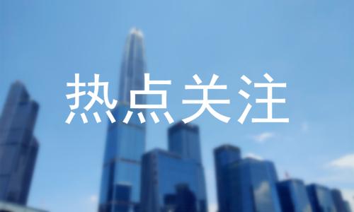 金立前员工爆料:内部早已默认董事长刘立荣赌博一事
