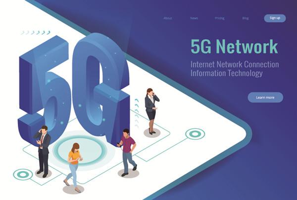 广电网将参与5G建设 5G牌照归属尚不可知