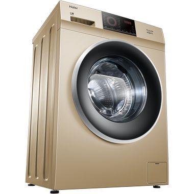 滚筒式洗衣机价格图片