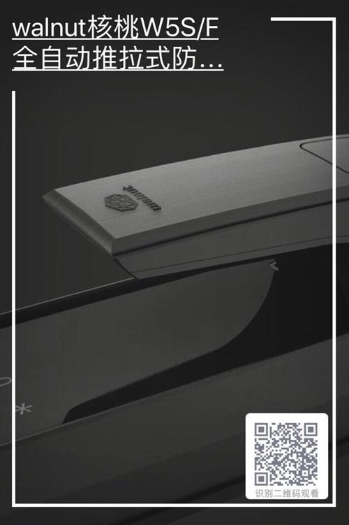 《开心快三平台》_普宁人可以在自已家门口买到的一线品牌装甲门智能锁而价格最少低了20%