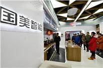 国美在北京开办的智能家居体验厅是什么方案?