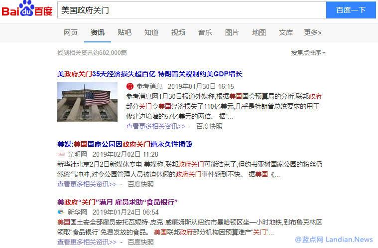 百度继承调解搜刮功效页面 恢复兴本被潜匿的网站地点
