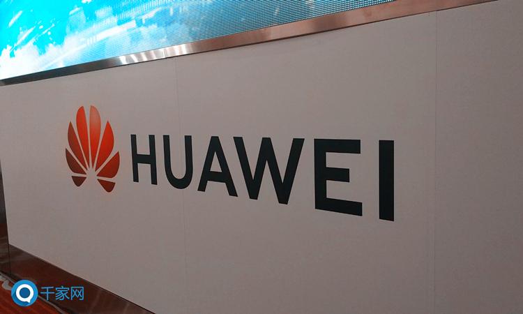 华为宣布获得首张5G CE证书,5G基站出货量全球第一