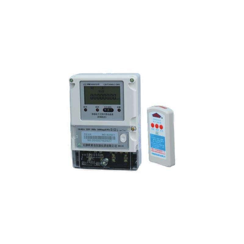 智能电表遥控器
