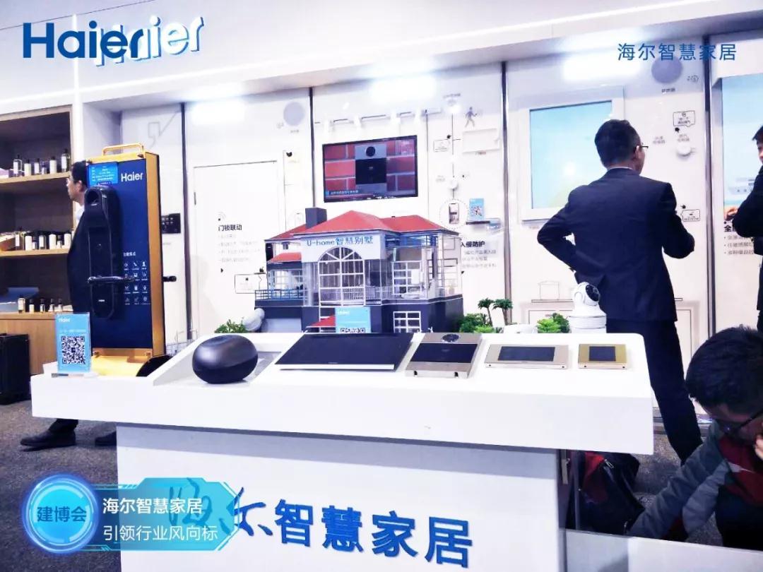 http://www.zgmaimai.cn/fangchanjiaji/241777.html