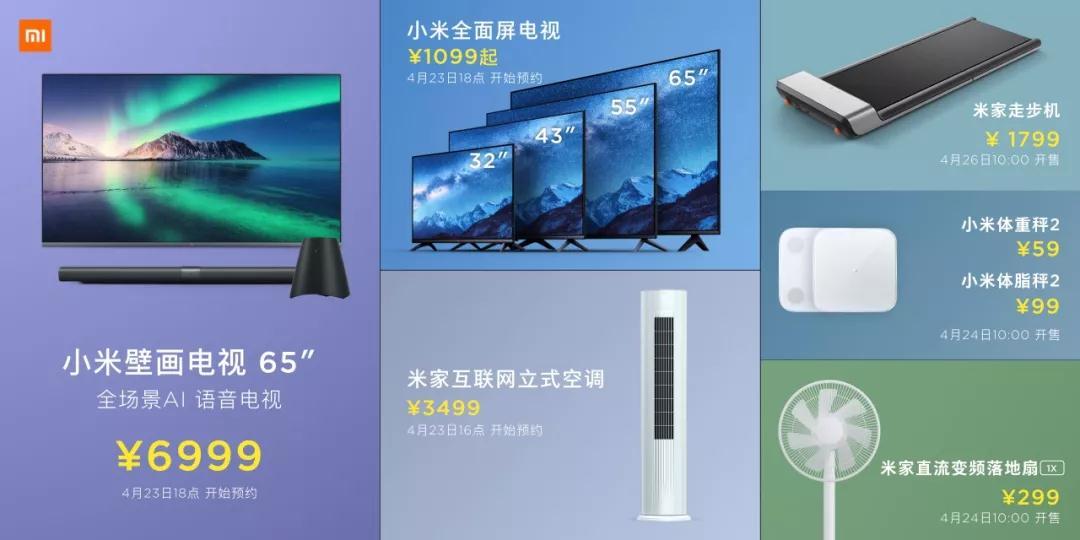 http://aeonspoke.com/chanjing/193163.html