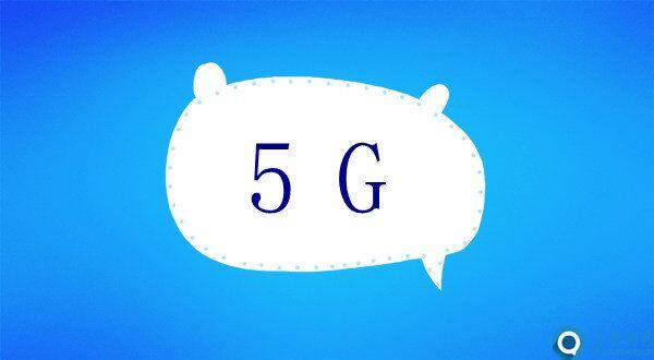 中移动开启5G首轮集中采购 5G服务9月底前覆盖40城
