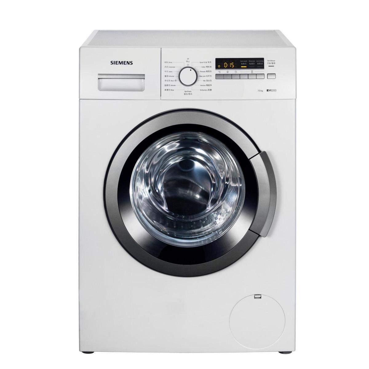 海尔洗衣机延保价格贵吗 怎么选购海尔洗衣机_海尔洗衣机延保