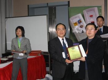 普力特荣获2005中国十大智能家居品牌