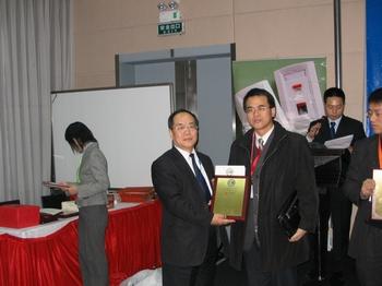麦驰荣获2005中国十大智能家居品牌