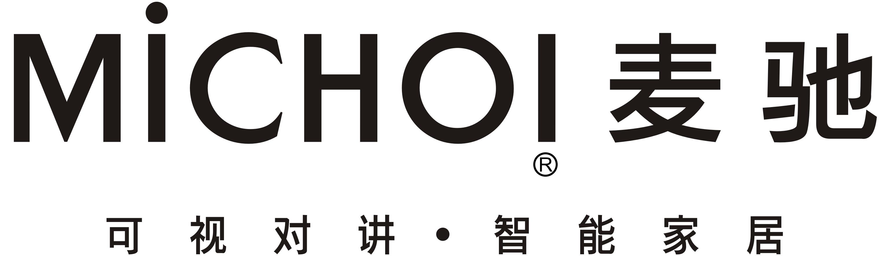 紫光电子logo矢量图
